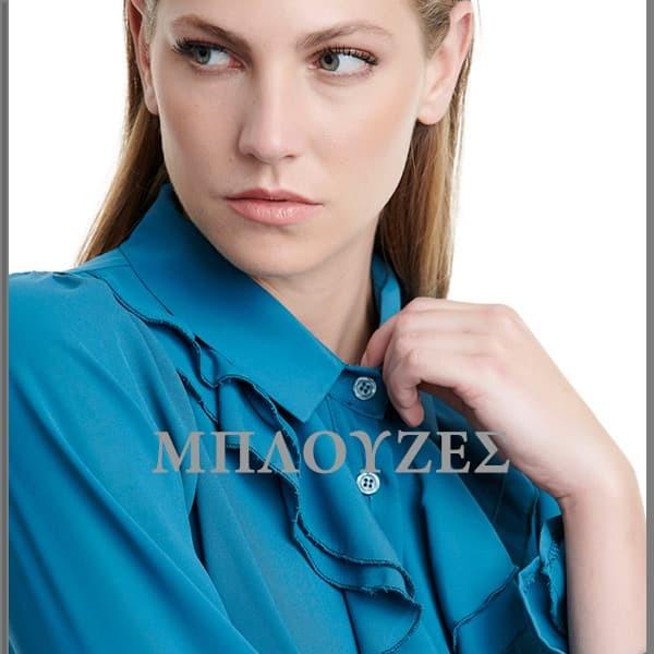Μπλούζες Miss Simbolo