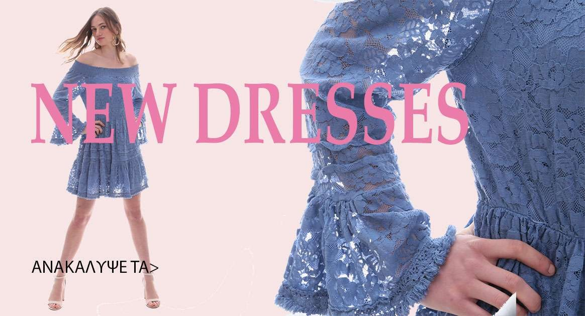 Miss Simbolo γυναικεία φορέματα