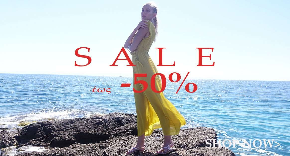 SUMMER SALE MISS SIMBOLO